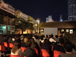 Outdoor screening @ Open Space, Cattle Depot Artist Village