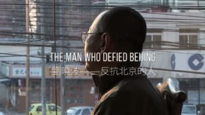 Advance Screening of Liu Xiaobo - L'homme qui a défié Pékin