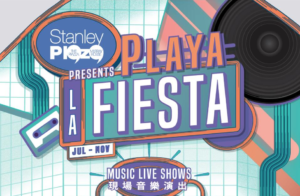 Playa La Fiesta Seaside Music Shows @ Stanley Plaza