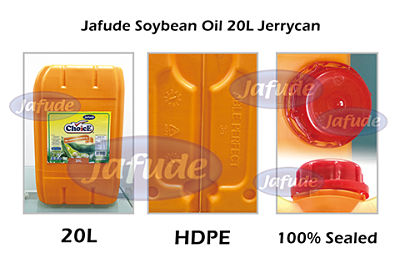 Jafude ChoicE Soybean Oil 20L Jerrycan-Soybean Oil Supplier and manufacturers in the Philippines