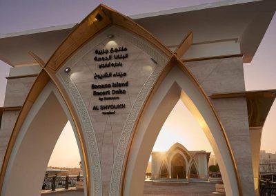 Banana_Island_Doha_Anantara_Al_Shyouk_Entranc_1920x1037