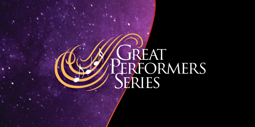 Great Performers Series