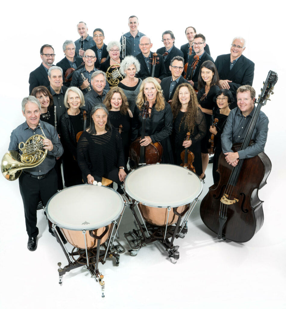 SCA presents The Orpheus Chamber Orchestra