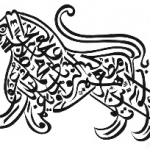 Learn Calligraphy.