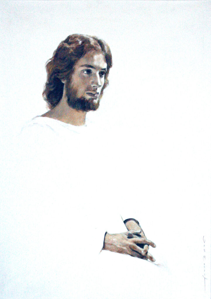 The Young Christ