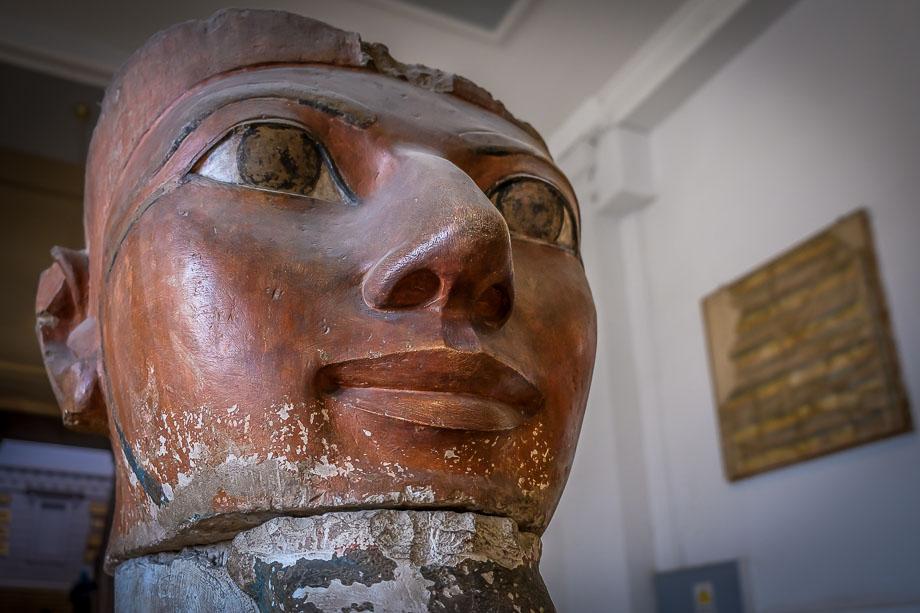 Cairo Museum