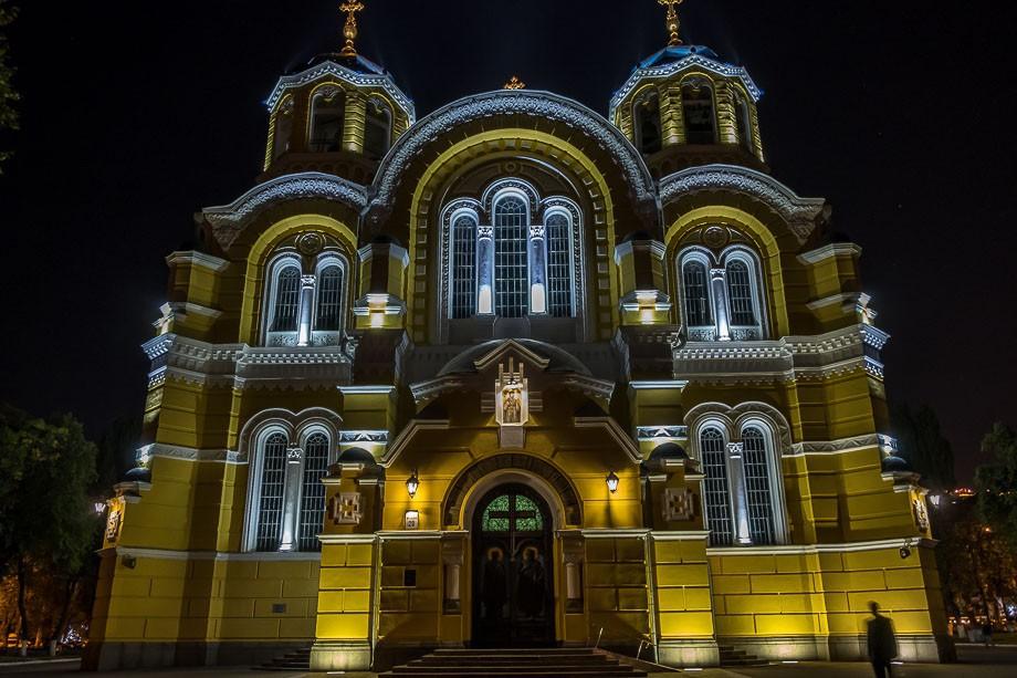 kiev vladimir cathedral