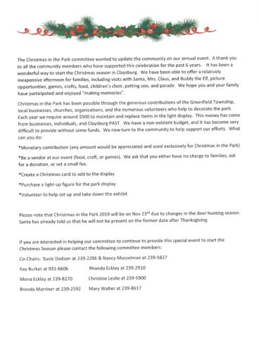 Christmas in the Park Committee Letter