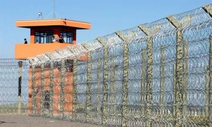 Federal Penitentiary Catanduvas