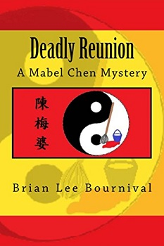 Deadly Reunion Brian Lee Bournival