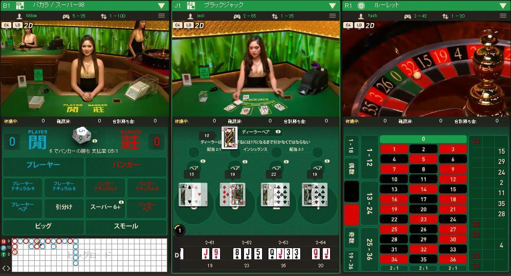 W88カジノのマルチ画面プレイヤー画面