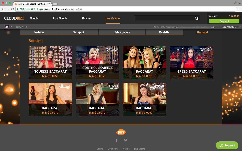 クラウドベットライブカジノディーラー選択画面の写真