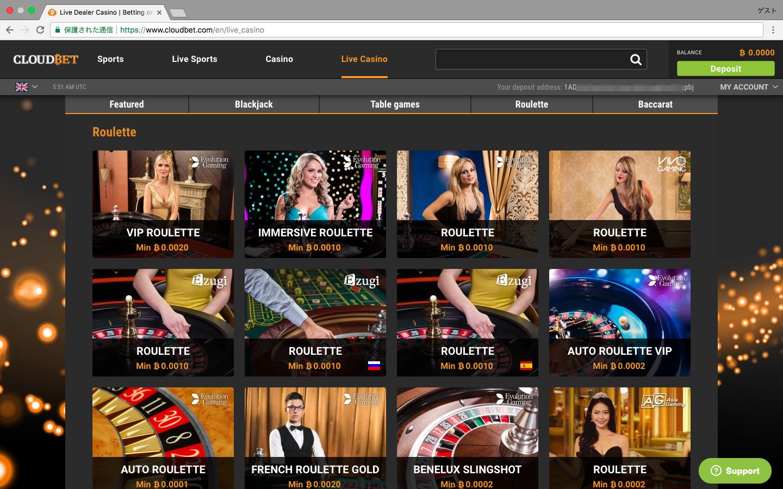 クラウドベットカジノゲーム選択画面の写真