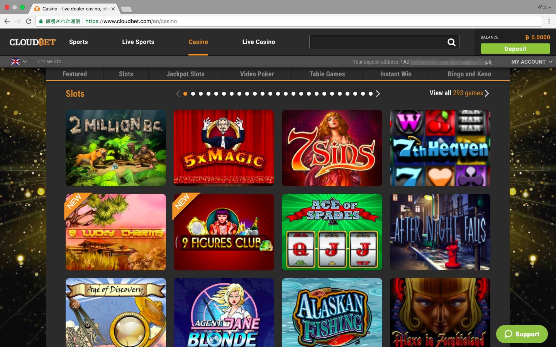 クラウドベットカジノスロットゲーム選択画面の写真
