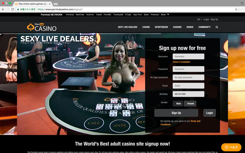 パイザカジノでポルノハブカジノのライブゲームを選択