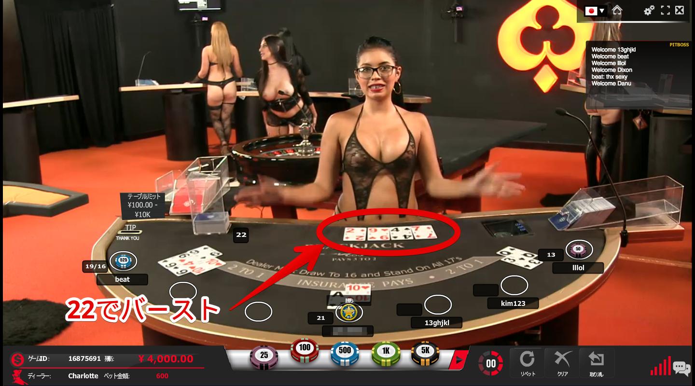 ポルノハブカジノでライブブラックジャックをプレイしている画面の写真