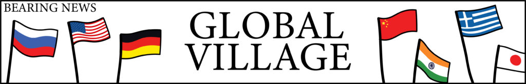 Bearing News Global Village Nameplate