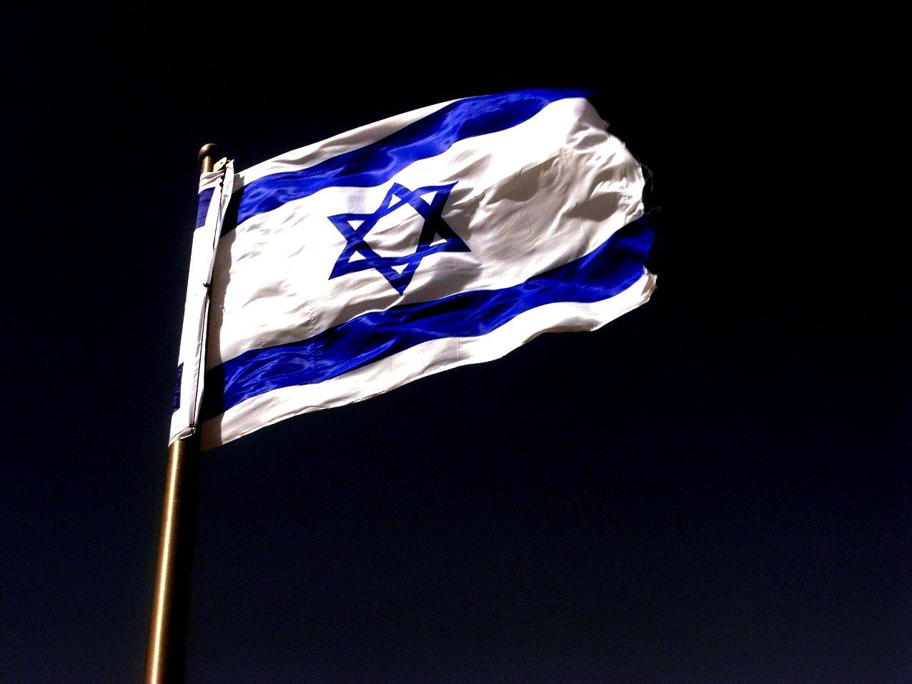 Israeli Flag - Creative Commons