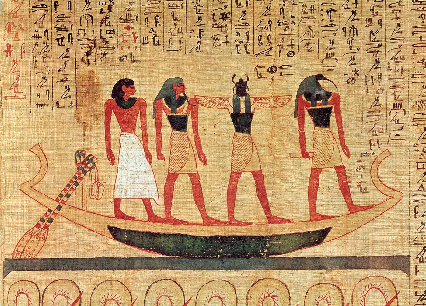 God Khepri of Ancient Egypt