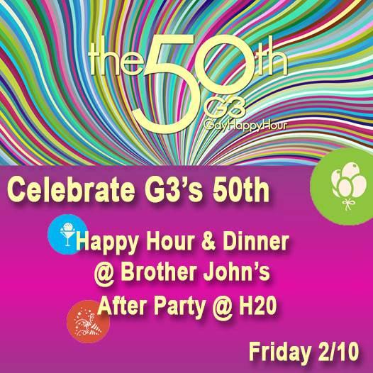 G3 Gay Happy Hour February 2017 50th Tucson