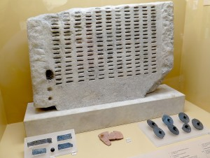 "A lottery ""machine"" for selecting jurors, on display at the museum at the Ancient Agora. © 2015 Karen Rubin/news-photos-features.com"