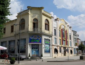 Korca's historic cinema © 2016 Karen Rubin/goingplacesfarandnear.com