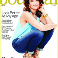FREE One Year Subscription to Ladies Home Journal Magazine (Available Again!)