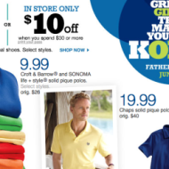 Kohl's: Rare $10 Off $30 Men's Apparel & Shoes In-Store Coupon OR 15% OFF Online Coupon