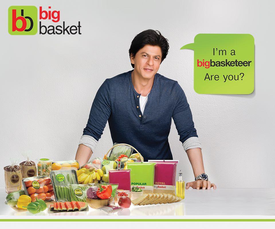 big basket - pixr8.com
