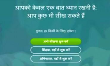 Video: Khan Academy in Hindi Version