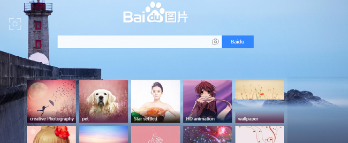 Chinese Search Engine Baidu to Pay USD 4.9 Lakh For Unfair Competition