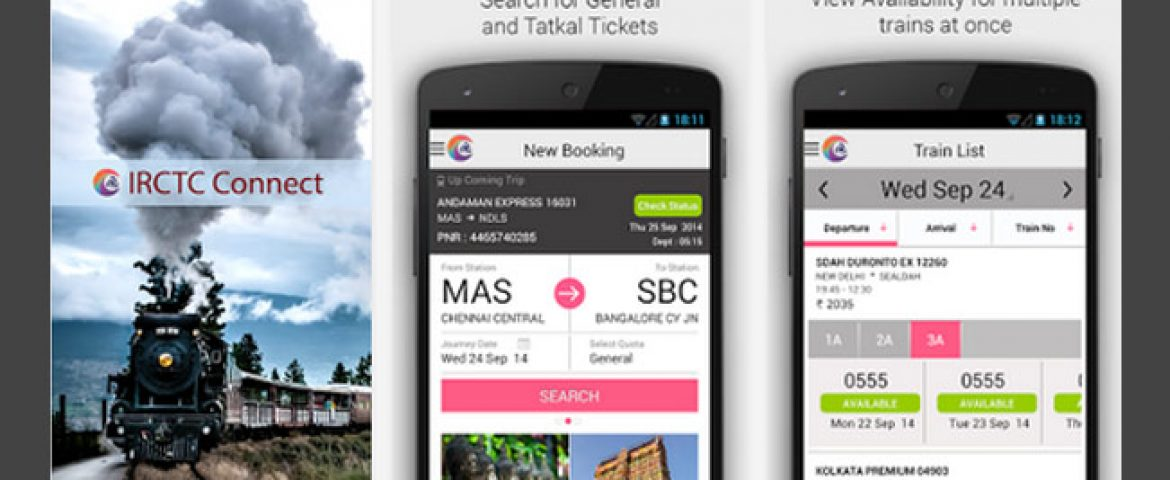 """IRCTC Launched New App """"IRCTC Connect"""" For Hassle Free Journey"""