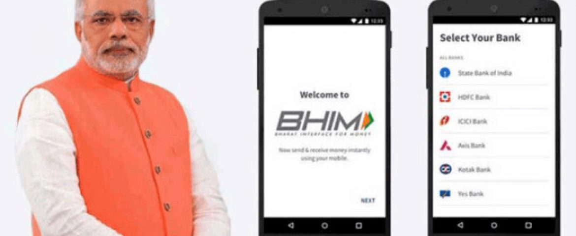 Bhim App Now Most Downloaded App in Google App Store With 3 Million Downloads