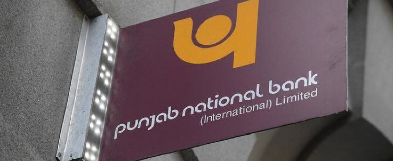 Punjab National Bank Shares Drop After 11400 Crore Fraud Transaction