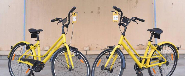 Bike Rental Company Raises $866 Million From Alibaba