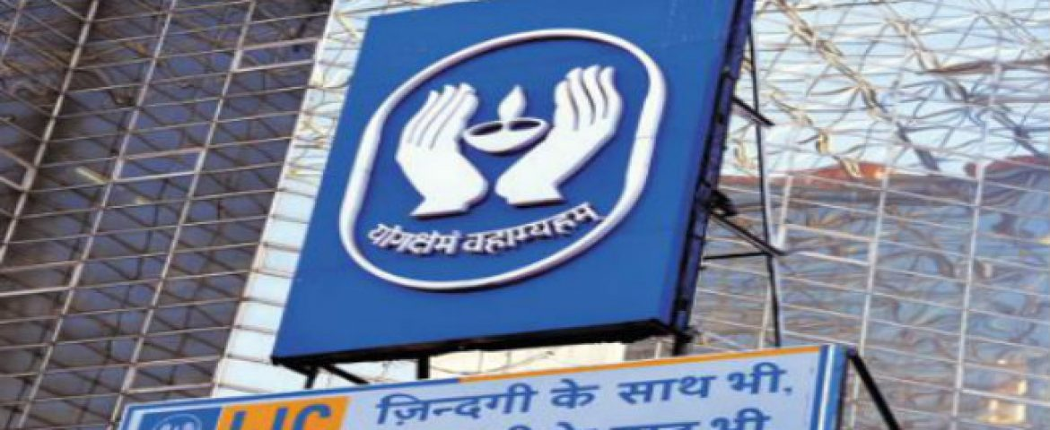 LIC Marks Record Breaking Profit Booking of Rs 25000 in FY18