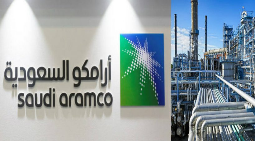 Saudi Aramco Launched World's biggest IPO