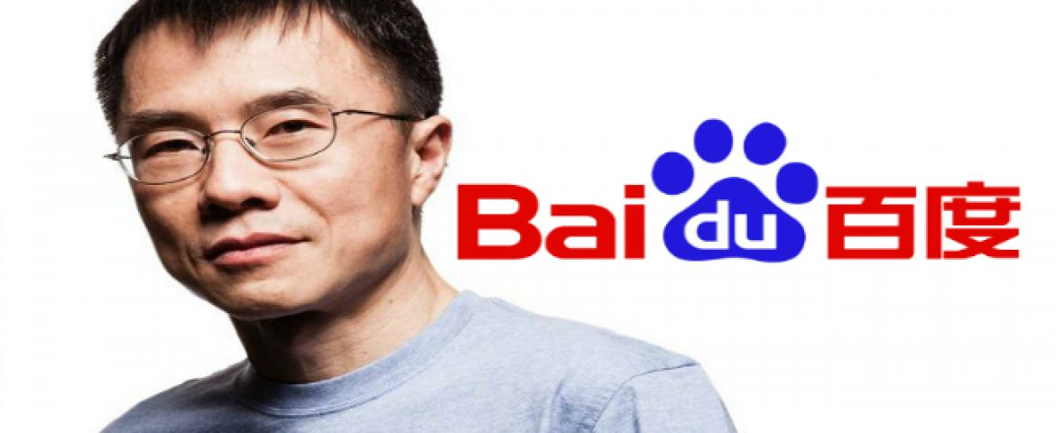 COO Qi Lu walks away from Baidu