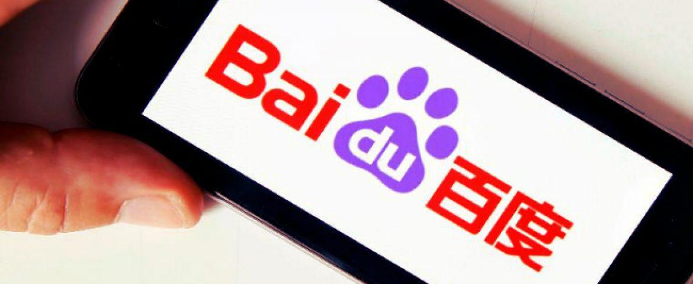 Baidu Enters into a Strategic Partnership with NetEase Cloud Music