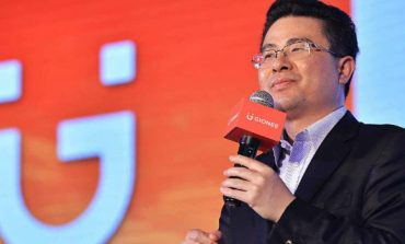 Chinese Phonemaker Gionee Officially Files for Bankruptcy