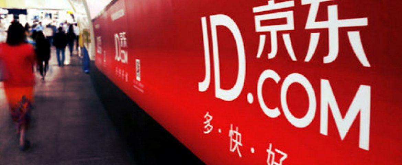 JD.com Launches P2P Online Lending Products