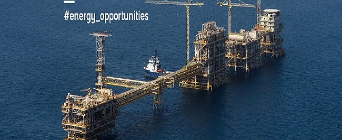 Aramco Acquires Stake in Reliance Refinery