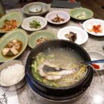 The Unforgettable Day I was Forced into Eating a Pufferfish in Korea