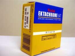 8mm cine film cartridge