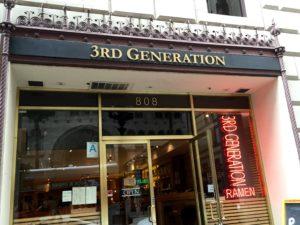 3rd gen sign