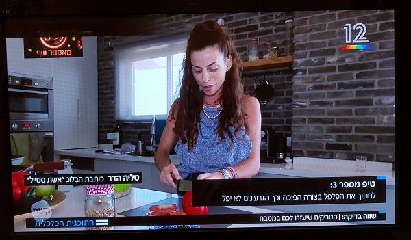 טליה הדר בתוכנית של מנחם הורוביץ - טריקים במטבח - הבלוג של אשת סטייל