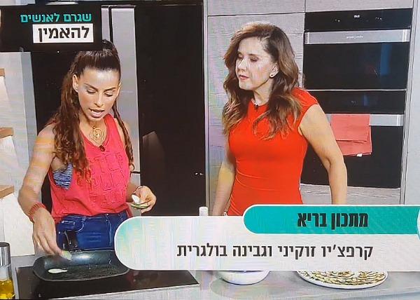 טליה הדר מתארחת בתוכנית לבחור נכון של מיכל צפיר ומכינה קרפצ'יו זוקיני