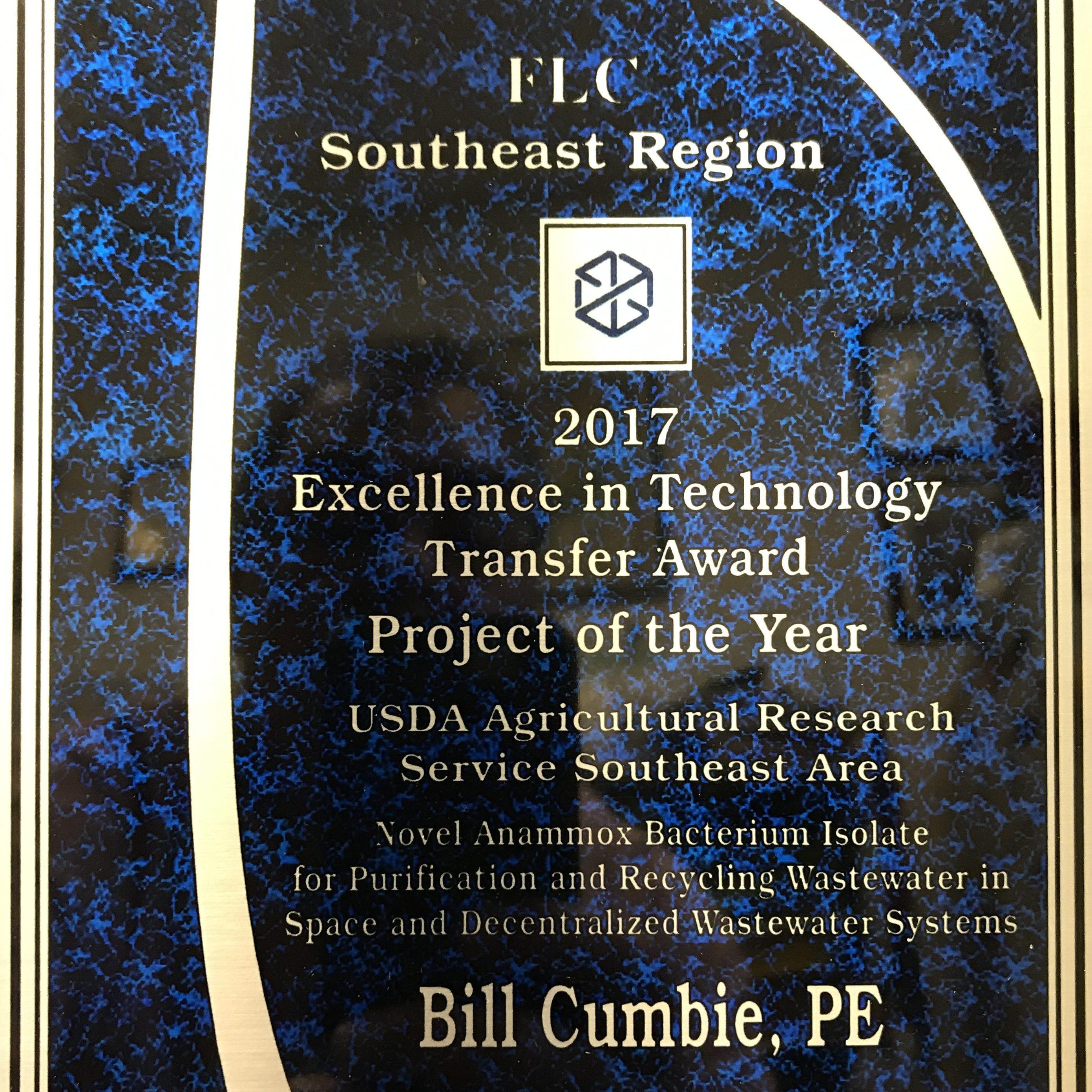 Pancopia Celebrates FLC Award