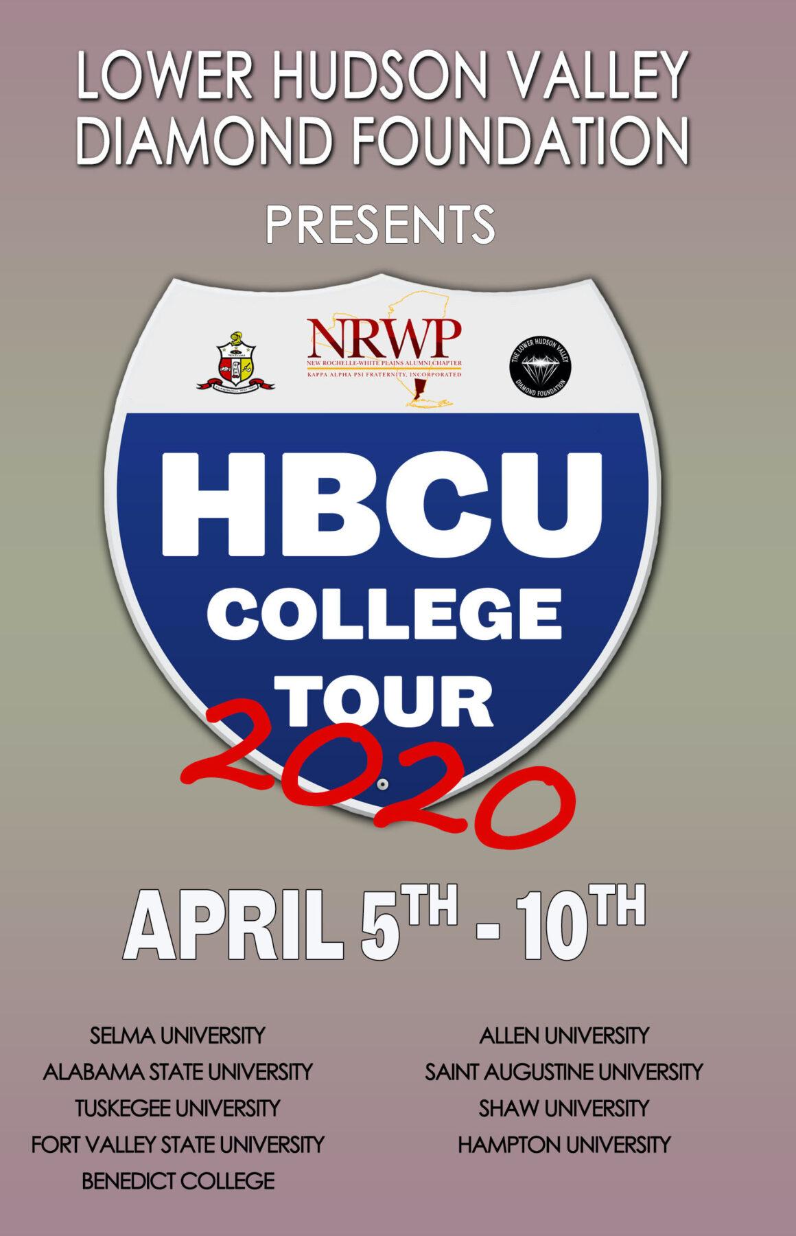 HBCU College Tour Flyer