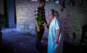 Jala Pueblo Mágico Nayarit
